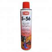 CRC 5-56 Multi-use Penetrant Lubricant